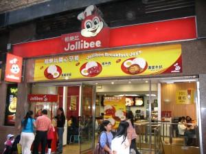 Store in Central, Hongkong