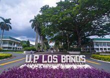 UPLB Main Gate Signage